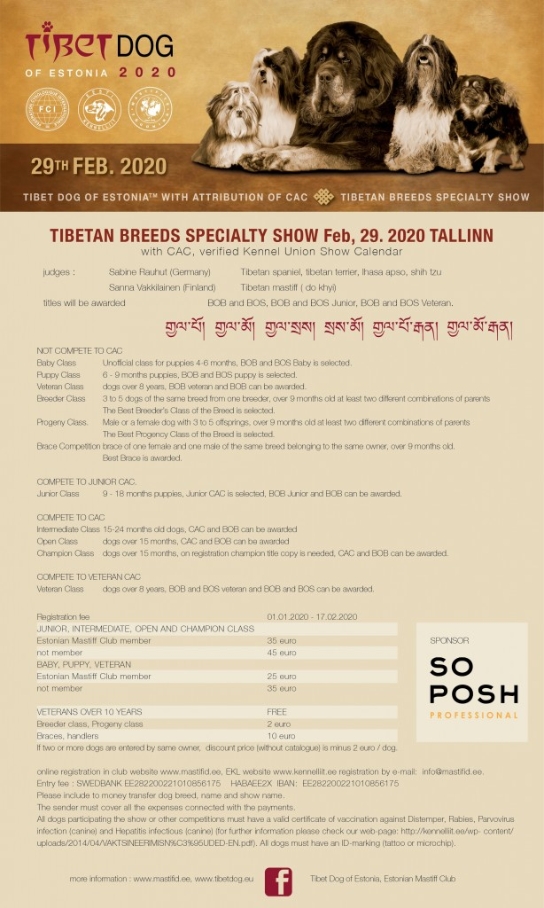Specialty Show 2020